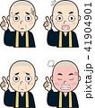 指差し お坊さん 僧侶のイラスト 41904901
