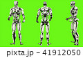 Robot android is drunk idle. Realistic looped motion on green screen background. 3D Rendering. 41912050