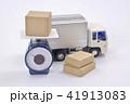 荷物と計量 41913083