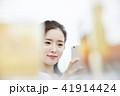 スマートフォン スマホ 女性の写真 41914424
