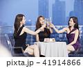 乾杯 女性 女 41914866
