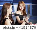 乾杯 女性 女 41914870