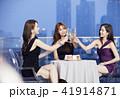 乾杯 女性 女 41914871