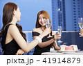 術 酒 杯 41914879