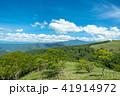 眺め 初夏 新緑の写真 41914972