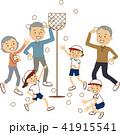 ベクター 運動会 小学生のイラスト 41915541