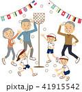 ベクター 運動会 小学生のイラスト 41915542