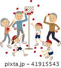 ベクター 運動会 小学生のイラスト 41915543