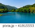 四万ブルー 四万川ダム 自然の写真 41915553