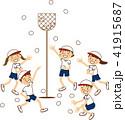 ベクター 運動会 小学生のイラスト 41915687