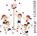 ベクター 運動会 小学生のイラスト 41915688