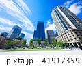 東京駅丸の内駅前広場とKITTE 丸ビル 41917359