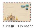 Vintage postal envelope with stamps 41918277