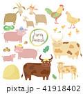 農園 ひつじ ヒツジのイラスト 41918402