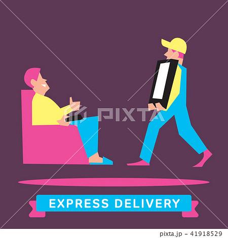 Express Delivery Symbols. Raster Illustration. 41918529