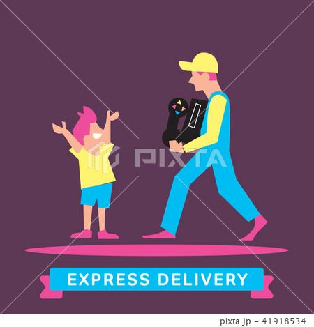 Express Delivery Symbols. Raster Illustration. 41918534