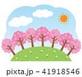 春 桜 丘のイラスト 41918546