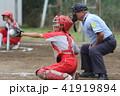 ソフトボール キャッチャー 審判 41919894