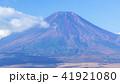 山 富士山 世界文化遺産の写真 41921080