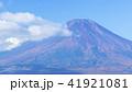 山 富士山 世界文化遺産の写真 41921081