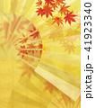 金箔 和柄 扇子のイラスト 41923340