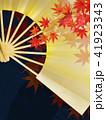 金箔 和柄 扇子のイラスト 41923343