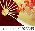 金箔 和柄 扇子のイラスト 41923345