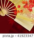 金箔 和柄 扇子のイラスト 41923347