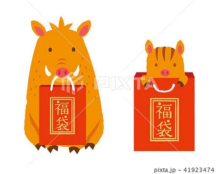 福袋とイノシシ セット 41923474
