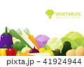 食 料理 食べ物のイラスト 41924944
