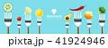 食 料理 食べ物のイラスト 41924946