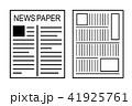 英字新聞と日本の新聞 41925761