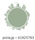 街並みのイラスト 開発 41925763