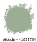街並みのイラスト 開発 41925764