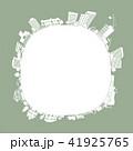 街並みのイラスト 開発 41925765