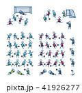 サッカー フットボール 蹴球のイラスト 41926277