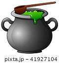 マンガ 漫画 緑のイラスト 41927104