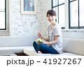 サラダ ダイエット 若いの写真 41927267