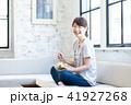 サラダ ダイエット 若いの写真 41927268
