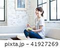 サラダ ダイエット 若いの写真 41927269