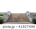 Staircase  41927496