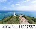 沖縄・石垣島の平久保崎灯台 41927557