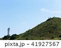 沖縄・石垣島の平久保崎灯台 41927567