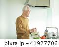 男性 シニア 料理の写真 41927706