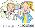 夢 女の子 子供のイラスト 41928300
