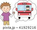 夢 男の子 バスのイラスト 41929216