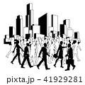 ビジネス 人々 人物のイラスト 41929281