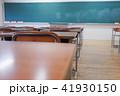 学校 教室 小学校の写真 41930150