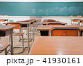 学校 教室 小学校の写真 41930161