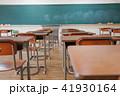学校 教室 小学校の写真 41930164